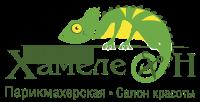 Логотип салон красоты Хамелеон в Калининграде